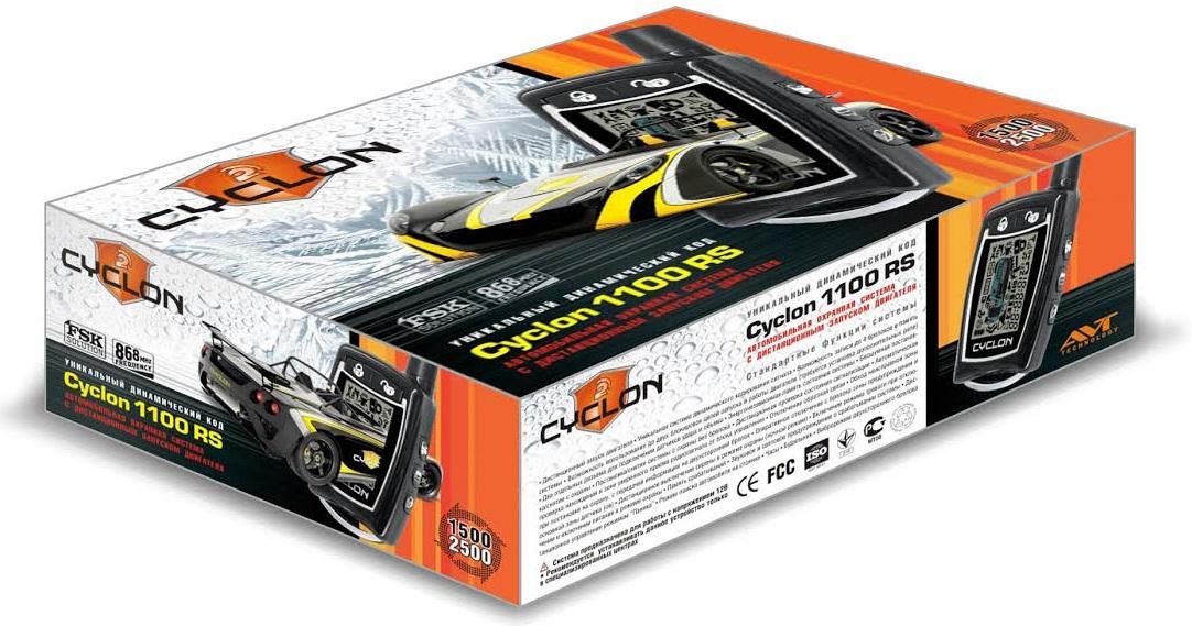 Новая система с автозапуском двигателя CYCLON RS-1100