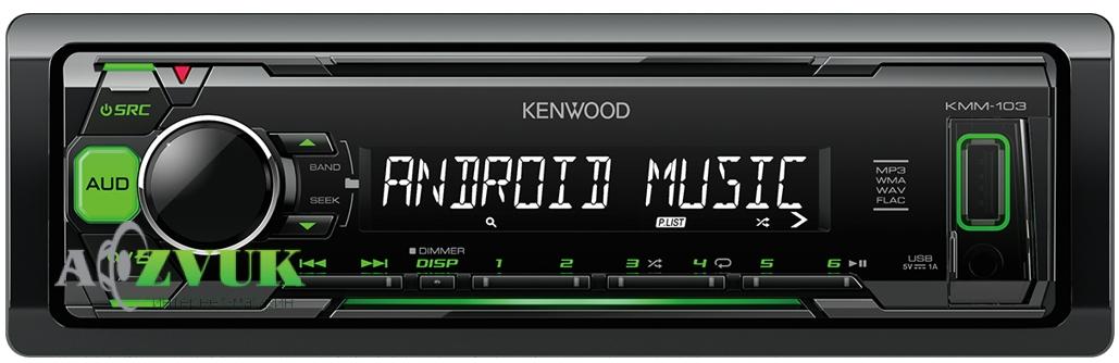 Новый модельный ряд бездисковыx автомагнитол Kenwood