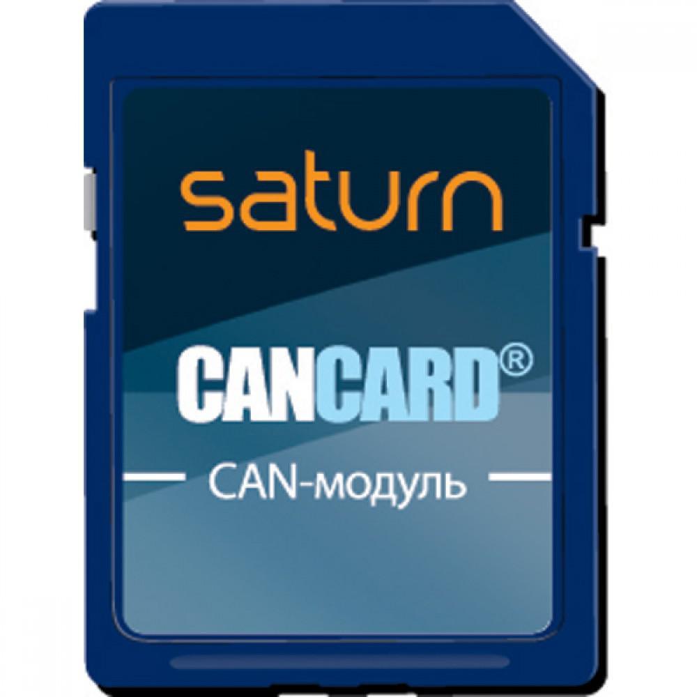 CANCARD и новое поколение охранных систем со встроенным CAN-интерфейсом от Pantera