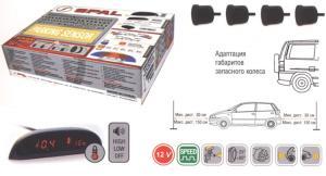 Парктроник Spal Easy-400 PS-4FA 18mm (3560 0141)Включение радара при достижении определенной скорости движения...