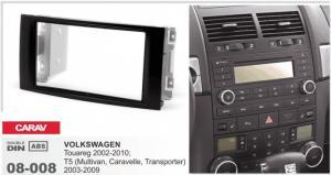 Carav 08-008 VW Touareg/Multivan