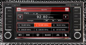 AudioSources AS-710 Volkswagen