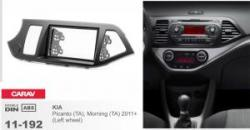 Carav 11-192 Kia Picanto, Morning