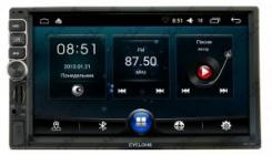 CYCLON MP-7045 GPS AND