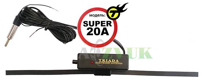 Автомобильные антенны Triada 20A Super