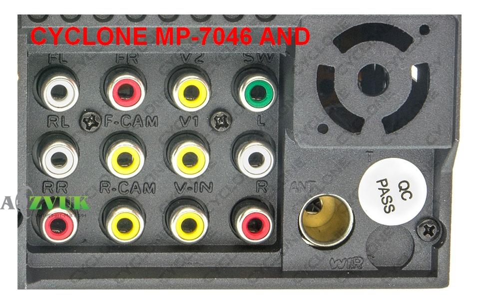 Автомагнитола DVD CYCLON MP-7046A