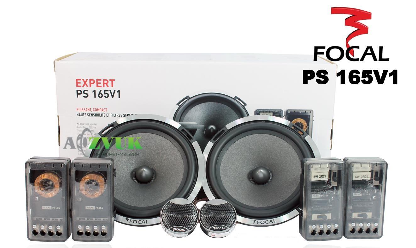 Акустика Focal Performance PS 165 V1