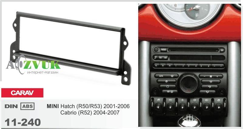 Рамка переходная Carav 11-240 Mini Cooper (R50) 2001-2006; (R52) 2004-2008; (R53) 2002