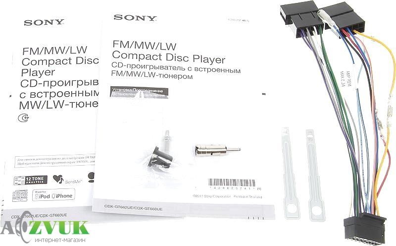 sony cdx-gt457ue схема подключения