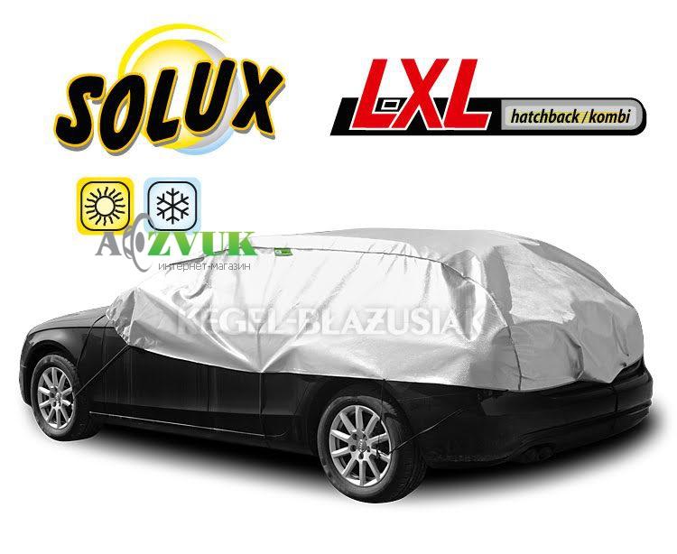 Тент для автомобилей Kegel-Blazusiak SOLUX L-XL Hatchback (высота - 75см, длина - 295-320см)