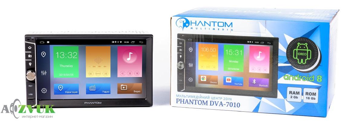 Автомагнитола DVD Phantom DVA-7010