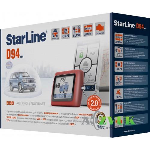 Автосигнализация Starline D94 2CAN GSM 2SLAVE T2.0