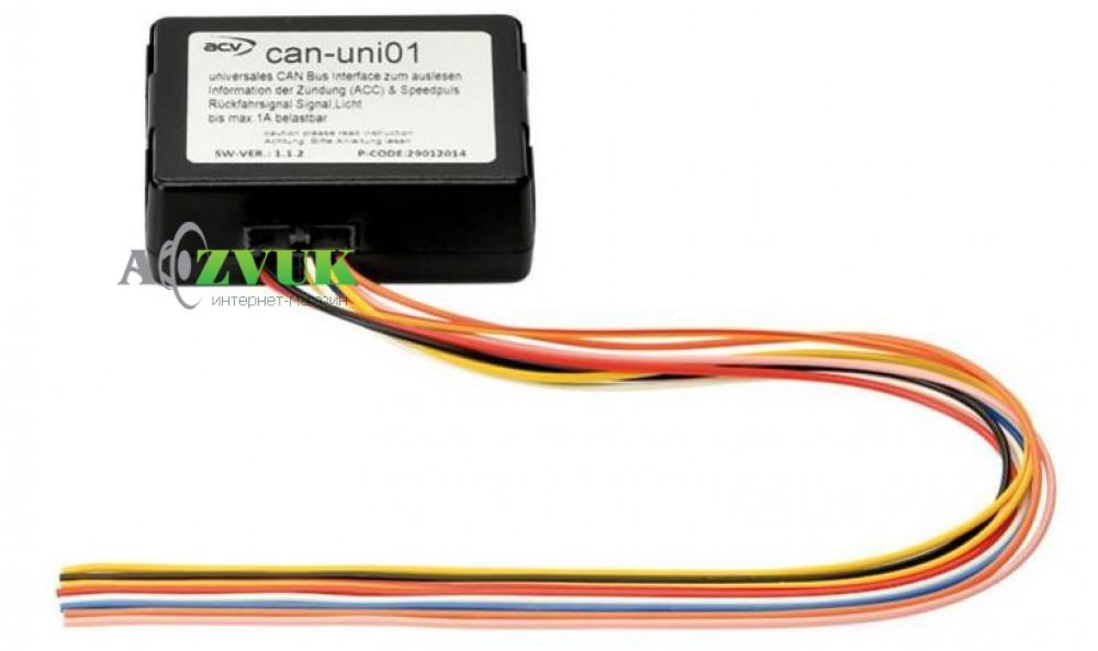 Универсальный CAN-BUS адаптер ACV Can-uni 01