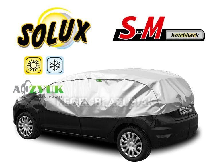 Автомобильный тент Kegel-Blazusiak SOLUX S-M Hatchback (высота - 70см, длина - 255-275см)
