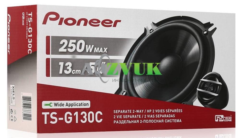 Акустика Pioneer TS-G130C