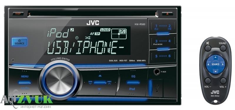 Автомагнитола 2-DIN JVC KW-R500EY