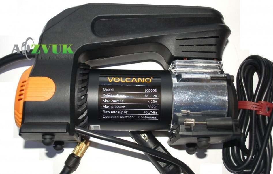 Компрессор Volcano LG500S