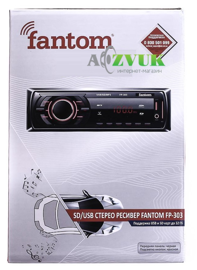 Автомагнитола 1-DIN Fantom FP-303 Black/Red