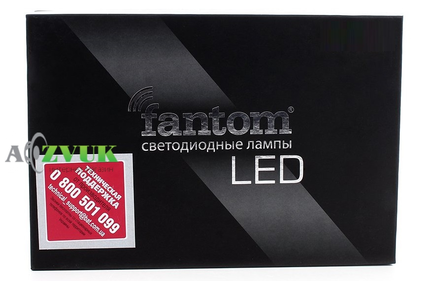 Светодиодные лампы (led) Fantom FT LED H1 (5500K)