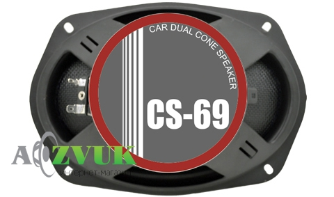 Акустика Celsior CS-69