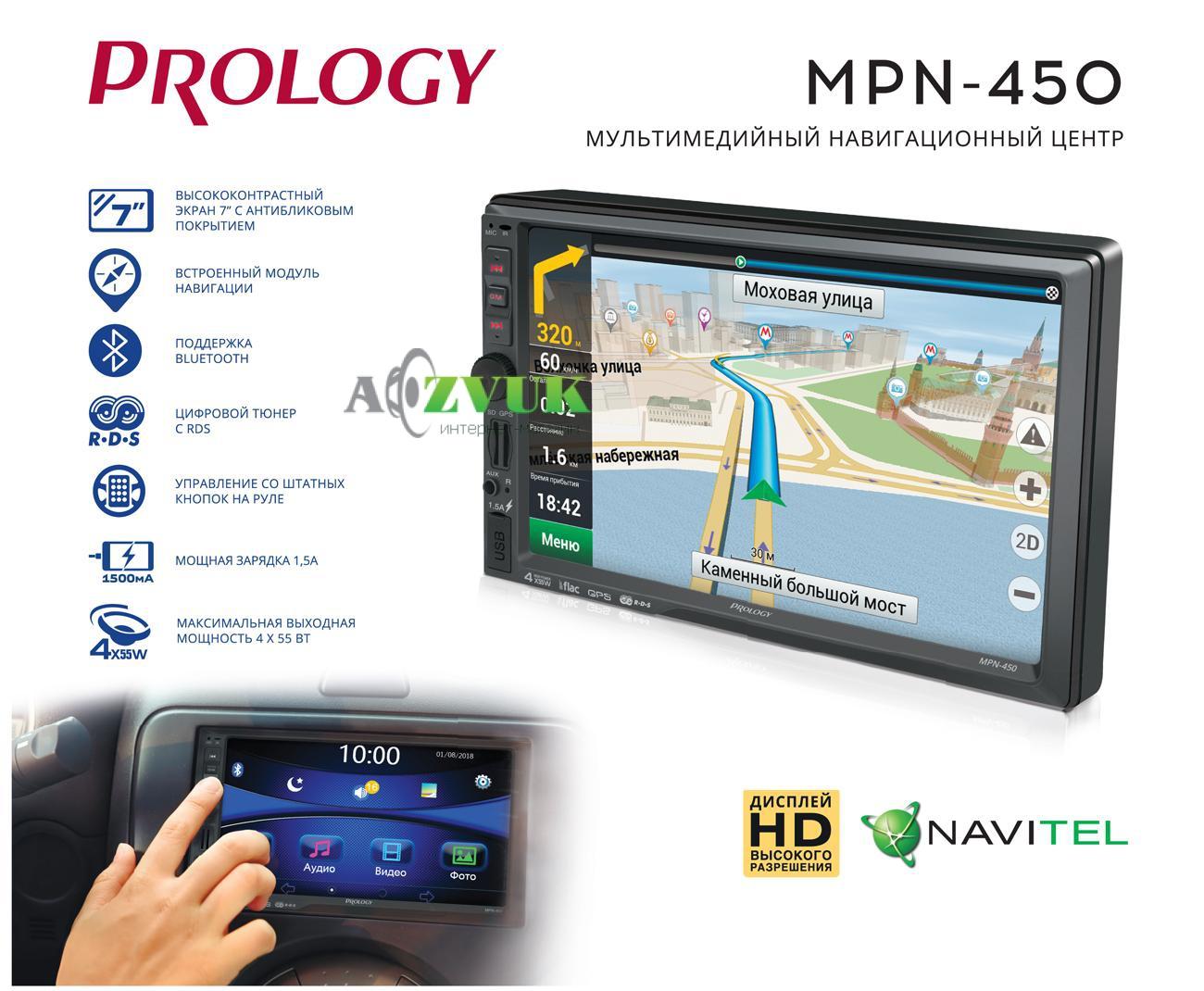 Автомагнитола DVD Prology MPN-450 (Навител)