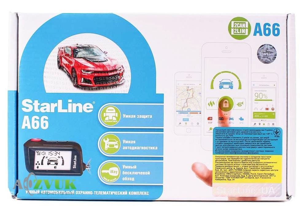 Автосигнализация Starline A66 2CAN+2LIN
