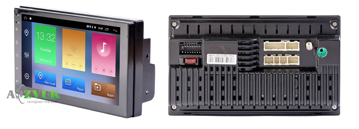 Автомагнитола DVD Phantom DVA-7009