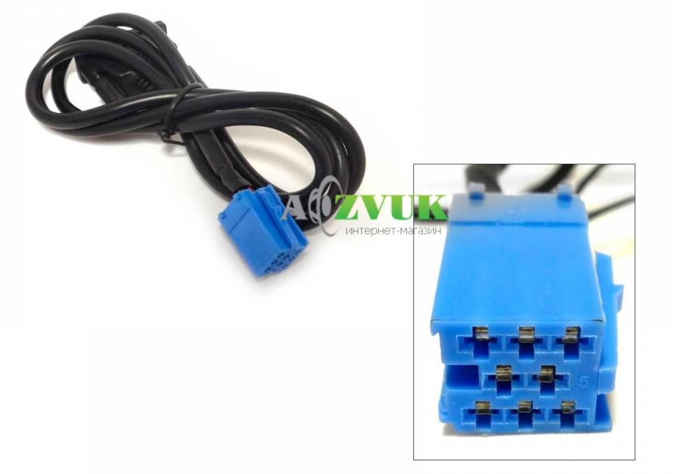 Falcon mp3-CD01 Smart (8 pin)