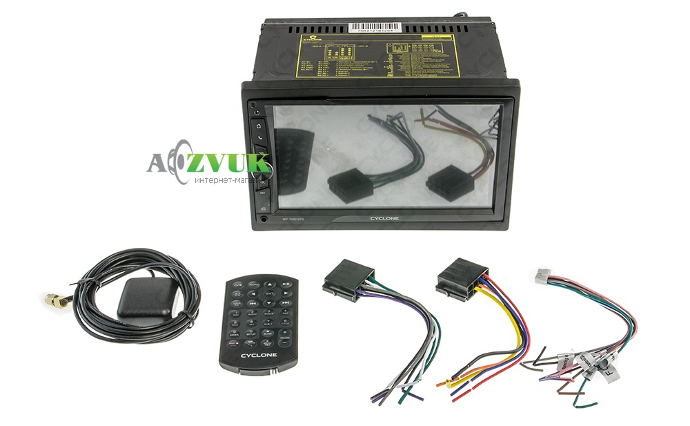 Автомагнитола DVD CYCLON MP-7062 GPS