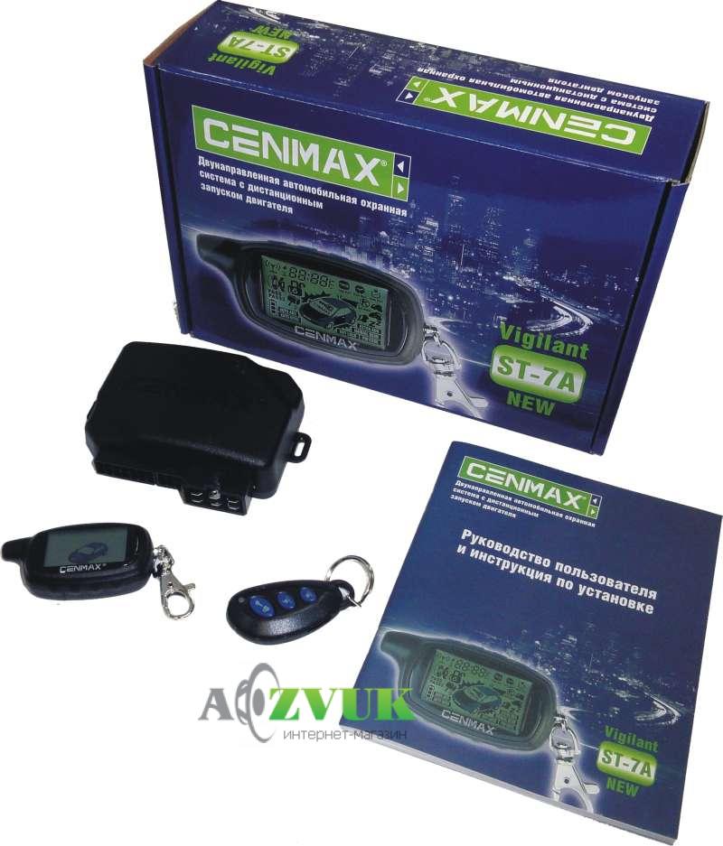 Cenmax vigilant st-7a установка