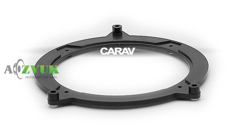 Проставки под динамики Carav 14-029 BMW 3-series (E46) (Front/Rear doors 130mm)