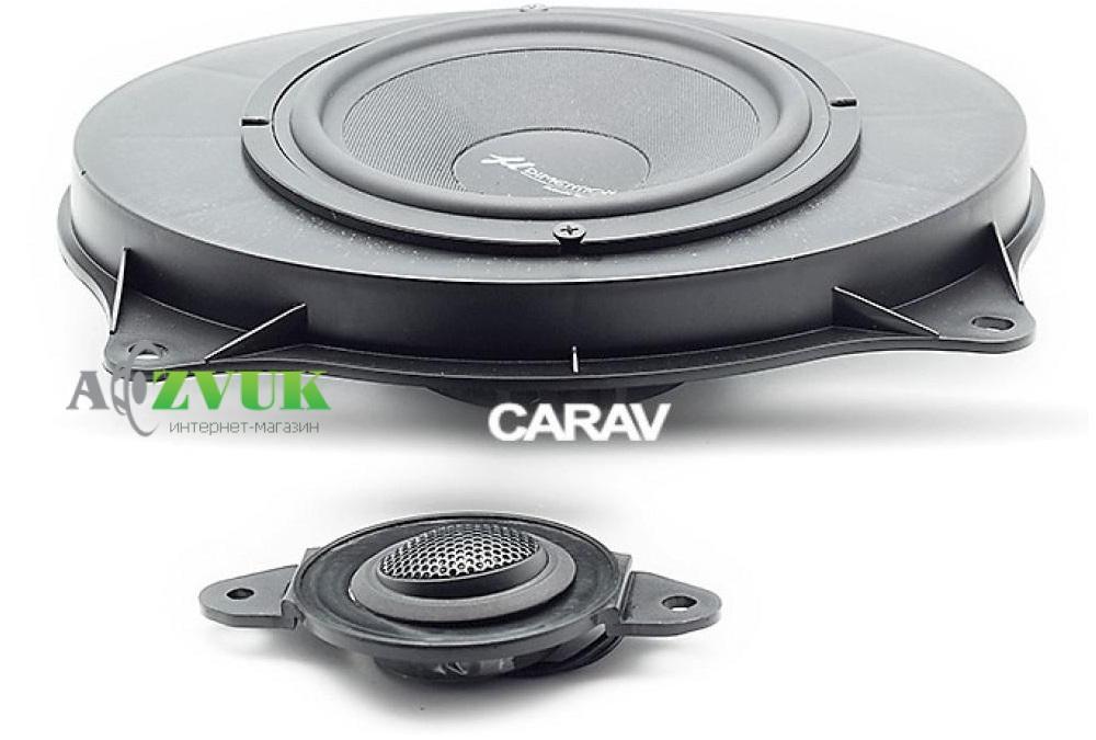 Проставки под динамики Carav 14-038 TOYOTA Camry 2012+/LEXUS RX270, RX350 2012+ (Front doors 165mm)