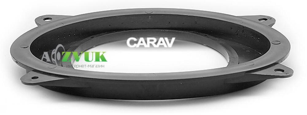 Проставки под динамики Carav 14-039 SUBARU Forester 2013+; Impreza 2017+ (Front doors 165mm)