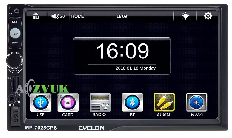 Автомагнитола DVD CYCLON MP-7025 GPS WRC