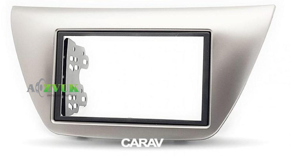 Рамка переходная Carav 11-777 MITSUBISHI Lancer IX (grey) 2-DIN