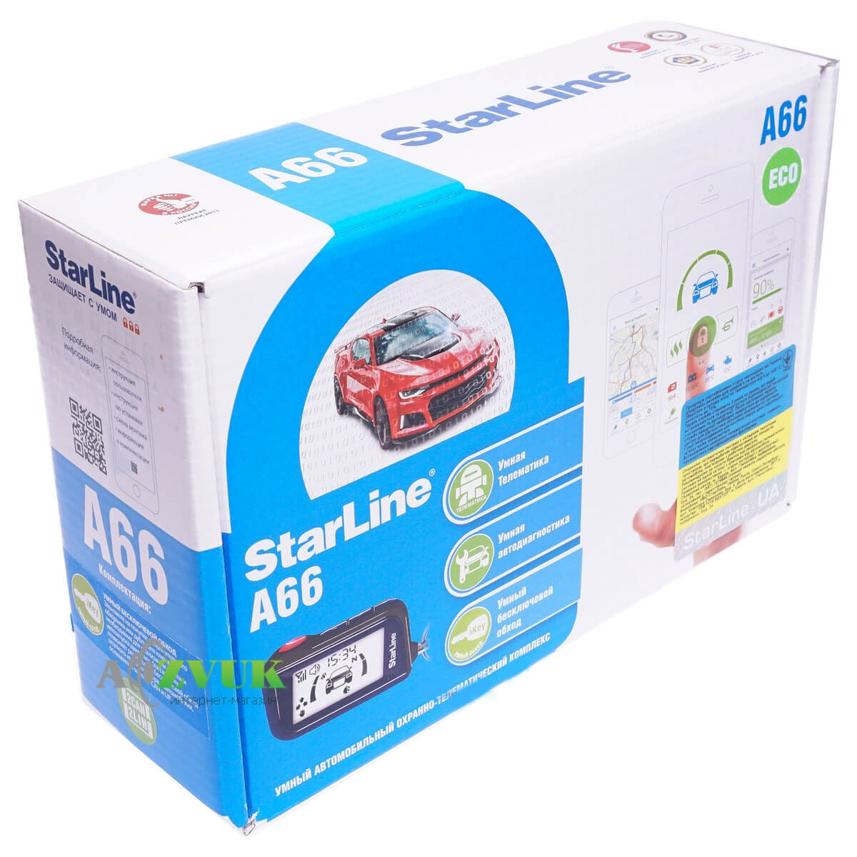 Автосигнализация Starline A66 ECO