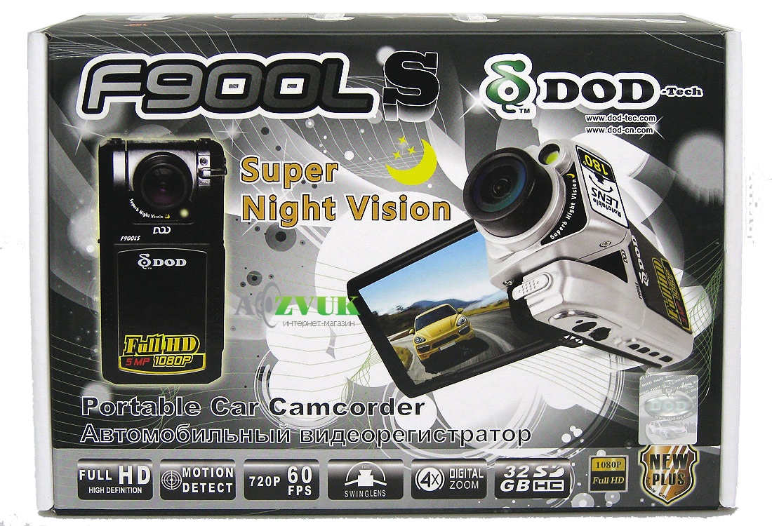 Видеорегистратор дод ф 900 лшд 1080п отзывы