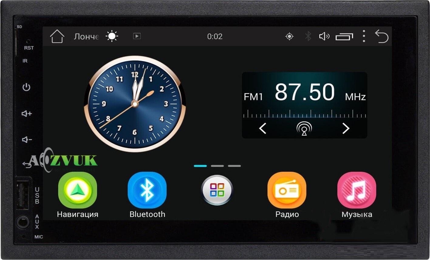 Автомагнитола DVD Sigma CP-990 Android